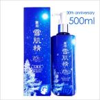 KOSE コーセー 雪肌精 化粧水 500ml SAVE the BLUE 【30th限定デザイン】