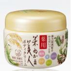 日本盛 米ぬか美人 ボディクリーム 140g