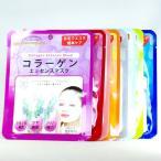 アイコスメプラザ エッセンスマスク 25ml x 1枚入 トライアル8種類セット