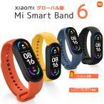 スマートウォッチ  Xiaomi Mi band 6 スマートバンド グローバル版 歩数計 心拍計 血中酸素レベル測定 各種通知 5ATM防水 miband6jp