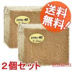 ショッピング石鹸 2個セット アレッポの石鹸 エキストラ40 aleppo