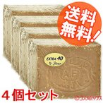 ショッピング石鹸 4個セット アレッポの石鹸 エキストラ40 aleppo