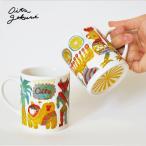 オリジナル陶器 Oita-Gokuri マグカップ1点 直径約7cm×高さ約8cm 絵本作家「ザ・キャビンカンパニー」コラボ 磁器マグ ヒロセ 送料無料