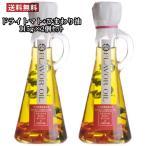 油花 花の岬 フレーバーオイル ドライトマト+ひまわり油 115g×2個セット【送料無料】