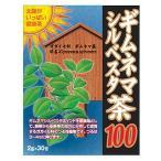 リブラボラトリーズ ギムネマシルベスタ茶100