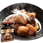 Oita成美 「OITA GIBIER Sauvage(大分ジビエソバージュ)」 猪肉のサムライ煮