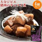 Oita成美 「OITA GIBIER Sauvage(大分ジビエソバージュ)」 猪肉のサムライ煮×4個セット
