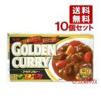 【5%還元】10個セット エスビー ゴールデンカレー 辛口 198g×10個セット S&B