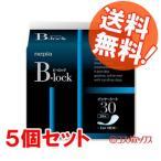 ネピア B-lock(ビーロック) インナーシート30 20枚×5個セット (男性用軽失禁ケア) nepia
