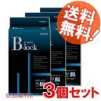 3個セット ネピア B-lock(ビーロック) ホルダーパンツM 1枚入り (男性用軽失禁ケア) nepia