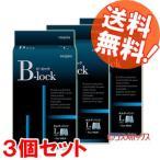 ネピア B-lock(ビーロック) ホルダーパンツL 1枚入り×3個セット (男性用軽失禁ケア) nepia