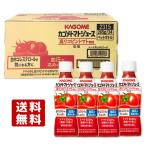 ショッピングトマト ケース販売送料無料 カゴメ カゴメトマトジュース 高リコピントマト使用 265g×24本 KAGOME