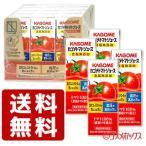 ショッピングトマトジュース カゴメ カゴメトマトジュース 食塩無添加 200ml×12本 KAGOME