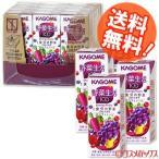 カゴメ 野菜生活100 エナジールーツ 200ml×12本 KAGOME