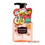 ウルルア(ururua) 美容オイルinハンドウォッシュ ポンプ付 220mL 牛乳石鹸