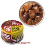 【5%還元】在庫限り 国分 K&K 缶つま めいっぱい 焼鳥 たれ味 固形量90g(内容総量135g)
