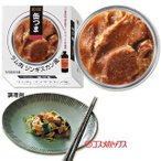 【5%還元】在庫限り 国分 K&K 缶つま ラム肉 ジンギスカン風 固形量45g(内容総量90g)