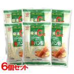 吸油/Cut生パン粉 120g×6 スターフーズ