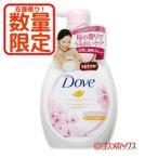 ダヴ(Dove) お試し品 ボディウォッシュ サクラ ポンプ 380g ユニリーバ(Unilever) さくら特集