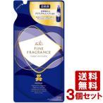 ファーファ(FaFa) ファインフレグランス 濃縮柔軟剤 オム(HOMME) つめかえ用 500ml×3個セット