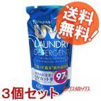 3個セット UVカット洗剤 つめかえ用 720ml FaFa