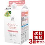 ファーファ(FaFa) フリー&柔軟剤濃縮 無香料エコパック 詰替 1000ml 3個セット【送料無料】