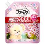 ファーファ トリップ 柔軟剤 東京(さくらの香り) 1200ml FaFa