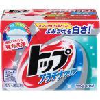 ライオン トップ プラチナクリア 900g 衣料用粉末洗剤 洗濯粉洗剤 LION