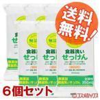 ショッピング無添加せっけん ミヨシ 無添加 食器洗いせっけん 詰替用 350ml×6個セット MiYOSHi