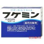 ダリヤ 薬用 フケミン ソフトA(薬用洗髪剤) 医薬部外品 10g×5本入り DARIYA