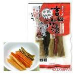 国産原料使用 吉四六漬(きっちょむづけ)90g