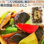 椎茸日本一の大分県産100% クヌギ原木栽培干しシイタケ「冬〓/どんこ」100g 大分県椎茸農協 トレーサビリティ付