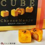 甘太キューブ(甘太のチーズまんじゅう) 12個入 どんど焼本舗