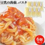豆乳の蒟蒻 ぱすた 200g×6 クマガエ 豆乳こんにゃく(平麺) 【送料無料】