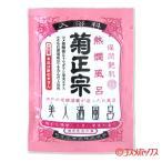 菊正宗 美人酒風呂 熱燗風呂 甘い果実の香り 60ml