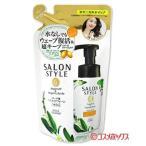 サロンスタイル(SALON STYLE) ボタニカルホイップ パーマ用 つめかえ スタイリングフォーム 整髪料 180mL コーセーコスメポート(KOSE COSMEPORT)