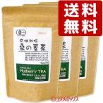 3個セット送料無料/河村農園 国産 有機栽培 桑の葉茶 2g(12包入)×3個セット kwfa