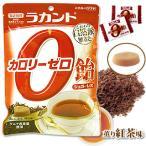 サラヤ ラカント カロリーゼロ飴 薫り紅茶味 48g saraya lakanto