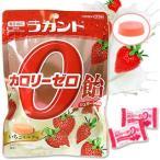 サラヤ ラカント カロリーゼロ飴 いちごミルク味 48g saraya lakanto