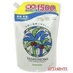 サラヤ ヤシノミ洗剤 つめかえ用 1500ml(つめかえ3回分) YASHINOMI SARAYA