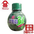 富士甚醤油 フジジン かぼす鮮 70ml×3個セット 【送料無料】