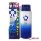 ロート オキシー 顔用しっとり化粧水 モイストローション 170ml OXY ROHTO