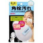 ツルリ 角栓からめ取り 洗顔シルクパフ フェイス用ピーリングパフ 洗顔グッズ