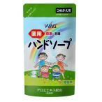 ウインズ(WINS)/薬用ハンドソープ(詰替え) ハンドソープ