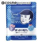Yahoo!アットコスメショッピングYahoo!店毛穴撫子/男の子用シートマスク フェイス用シートパック・マスク