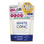 薬用ホワイトコンク ホワイトニングCCクリーム CII 200g