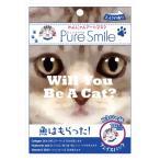 Pure Smile(ピュアスマイル)/わんにゃんア−トマスク(コタロー柄) フェイス用シートパック・マスク