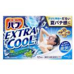 【ポイント10倍 4月18日】バブ エクストラクール(ミントの香り) 入浴剤