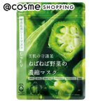 @cosme nippon/美肌の守護菜 ねばねば野菜の濃縮マスク 指宿オクラ(10枚入り) フェイス用シートパック・マスク