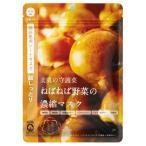@cosme nippon/美肌の守護菜 ねばねば野菜の濃縮マスク 庄内なめこ(10枚入り) フェイス用シートパック・マスク